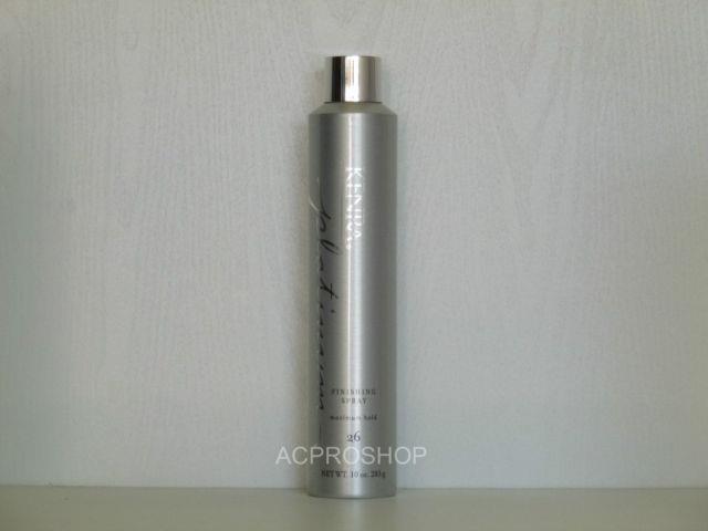 12 X Kenra Platinum Finishing Spray Maximum Hold # 26 10 Oz Each Total 120 Oz