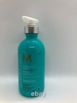 NEW Moroccanoil Smoothing Lotion 10.2 oz / 300 ml