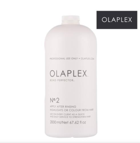 Olaplex No2 Bond Perfector 67.62 Ounce 2000ml Authentic From Olaplex Unsealed
