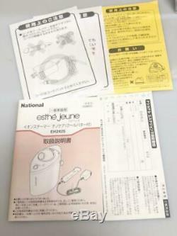 Panasonic National Esthe Jeune EH2425 Facial Skin Care Steamer Nano Care MINT FS